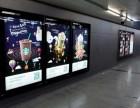 上海液晶广告机回收超市专用广告机回收
