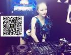 郑州DJ商业