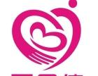 爱贝佳-专业母婴护理、月嫂、保姆、育婴师、催乳师