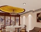 餐厅装修知识之餐厅装修设计