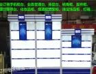 揭阳厂家直销移动业务受理台收银台手机柜台配件柜体验台烟柜酒柜