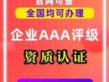 沈阳专业注册公司代理记账申报纳税申请一般纳税人