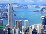 香港商標注冊注意事項 賽威國際咨詢