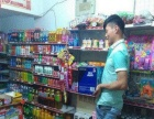 (个人)大型社区超市便利店水果食品店低价转让A
