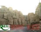 北京山东河北天津水泥假山假树大门 水泥仿木护栏 栏杆设计施工