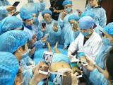 3月1日在广州举办局部雕塑美容 减肥 无痕线雕提升术精品班