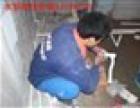 宁波家政水管漏水维修 换水龙头 换淋浴器马桶配件