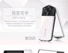 卡西欧 EX-TR600 自拍神器 美颜数码相机 包邮