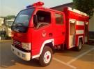 水罐消防车厂家出厂价格是多少面议