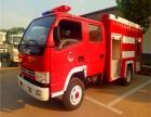 水罐消防车厂家出厂价格是多少