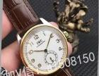 世界名品手表 机械石英表 厂家直销