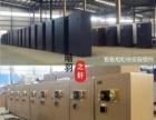 唐山虎牌保险柜、低价防火柜、厂家直供定做、大中小型