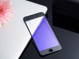 Remax 格纳iphone7钢化玻璃膜
