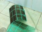 清洗空调安装空调