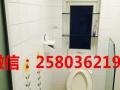 罗城罗城县小菜场 2室2厅 98平米 精装修 押一付一