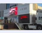 佛山南海舞台车 舞台展示车 移动展示车 路演大篷车租赁