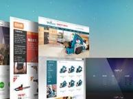 东方五金网营销型网站建设,根据客户痛点打造产品卖点
