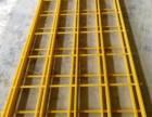 专业生产玻璃钢拉挤格栅 防腐蚀拉挤格栅 拉挤格栅托架生产厂家