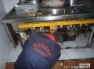 酒店厨房设备维修 专业酒店厨房炉灶维修服务