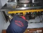 苏州酒店厨房设备维修 大型炮台灶 柴油灶各种燃气炉灶进行检