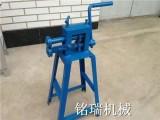 手动压边机保温铝皮铁皮压边机起线机电动卷板机卷筒机厂家
