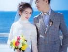 柘荣凤凌儿全球婚纱旅拍