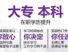 广州远程教育培训,考研培训,在职研究生培训哪里好