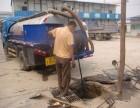 江宁区双龙大道小区污水管道疏通 清洗清理 环卫抽粪 低价承包