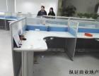 华源世界广场+高区195平米+精装修带4隔断+带家具