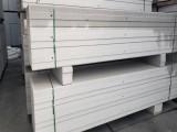 陜西富平 B06蒸壓加氣塊 ALC板材 廠區直銷