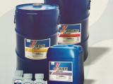 批发供应塑胶电镀银树脂M820 大量用于各种塑胶底材 耐酒精