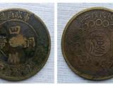 赤峰收购古董古玩书法字画 瓷器玉器 玉玺印章 钱币邮票等