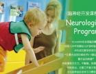 [申请免费试听]婴幼儿国际早教,给宝宝较好的教育