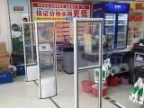 兰州超市防盗器安装 甘肃小米手机店防盗磁门 兰州服装防盗器