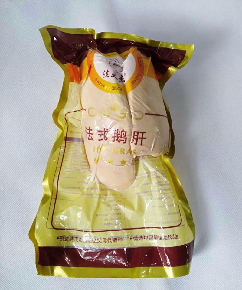 成都南方商行日韩料理食材批发配送
