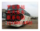 (广州到扬州的客车直达汽车在哪坐/多久到)