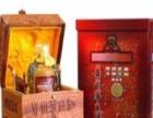 武汉回收2000年拉菲酒、2000年柏图斯收购价格