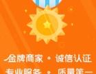上海卢湾工商注册卢湾公司注册代理卢湾代办注册公司价格