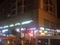 拉堡广场一楼旺口门面出售(月租金1.2万)