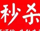 唐山倍力健身远洋城店健身卡**,**,**啦……