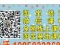 许村七号桥许巷临平实战淘宝培训班 淘宝美工培训/淘宝运营培训