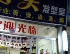 发廊转让,梧州金晖车站附近,七中菜市场旁,客源稳定