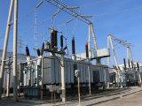 今日报价 安徽歙县,报废电力物资电气设备长期回收