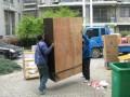 惠州三轮车搬家送货拉货