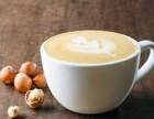 成都加盟瑞幸咖啡多少钱从奶茶的消费升级到咖啡的消费降级