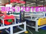 环保挤塑板生产设备通佳行业领先