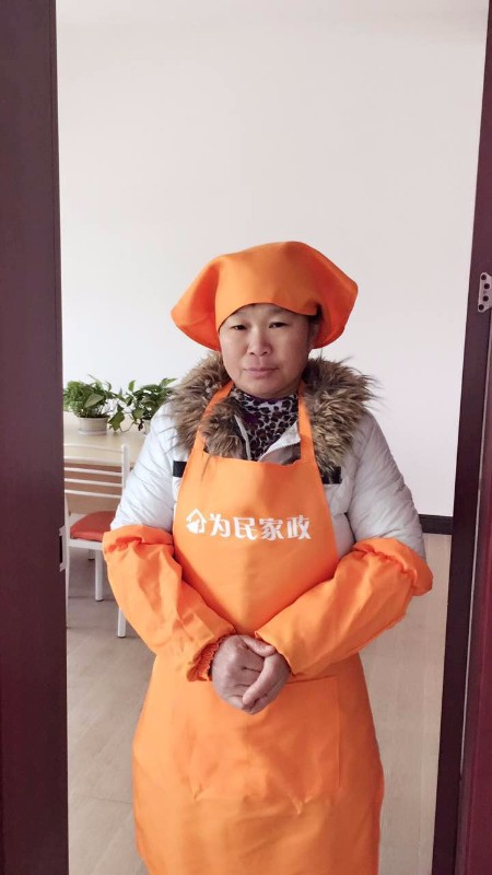 南昌为民家政:保姆,月嫂,钟点工,护理工
