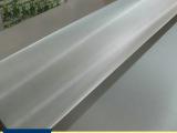 不锈钢过滤网 201 石油颗粒过滤网密纹