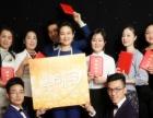 东方木子商务主持人培训 婚礼司仪培训 专业化系统化