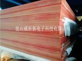 台湾进口电木板 胶木板 桔黄黑色